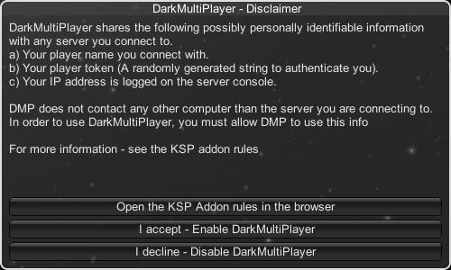 dmp_info